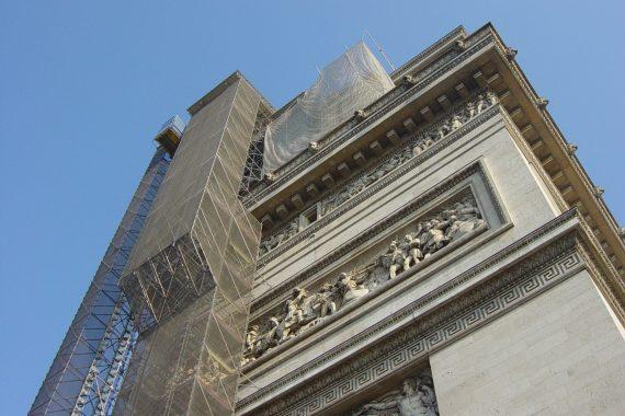 Arc de Triomphe DSC08091